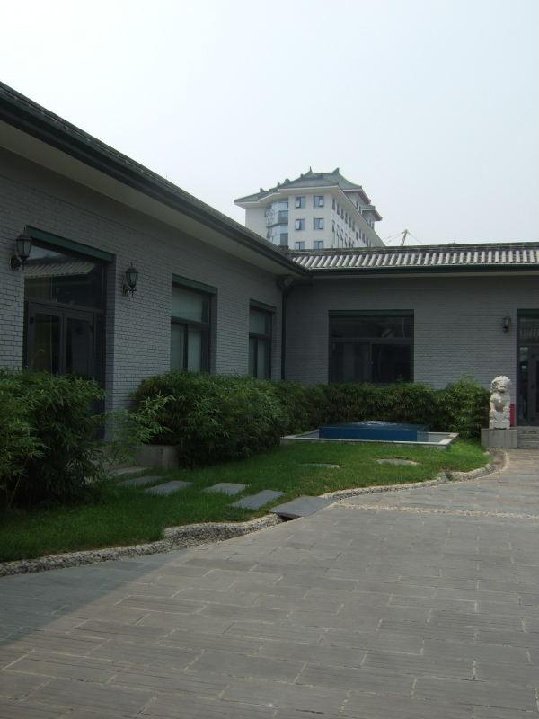 南小街宋慶齢故居中庭