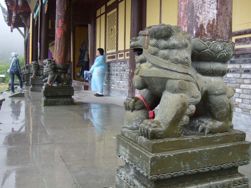 黄龍古寺土台