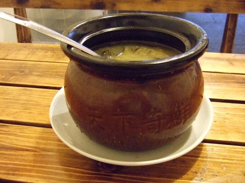 309瓦罐スープ