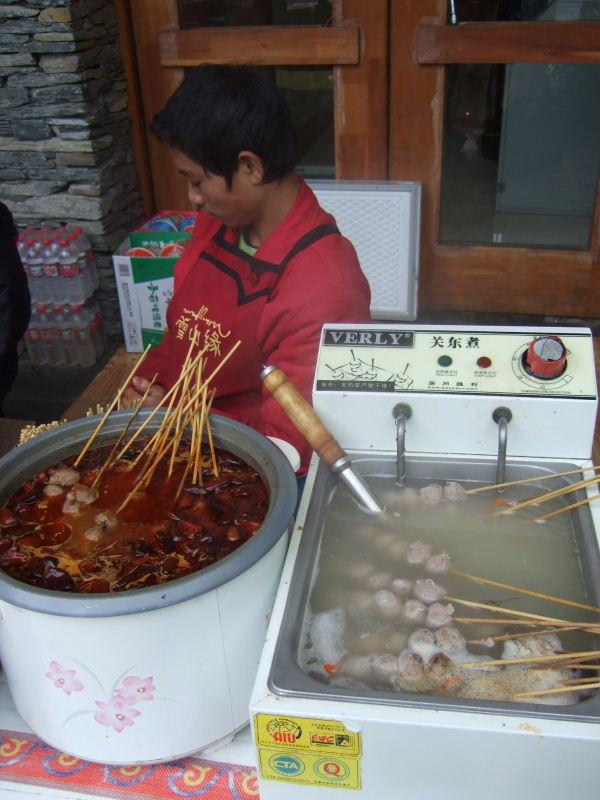 435黄龍貢丸湯