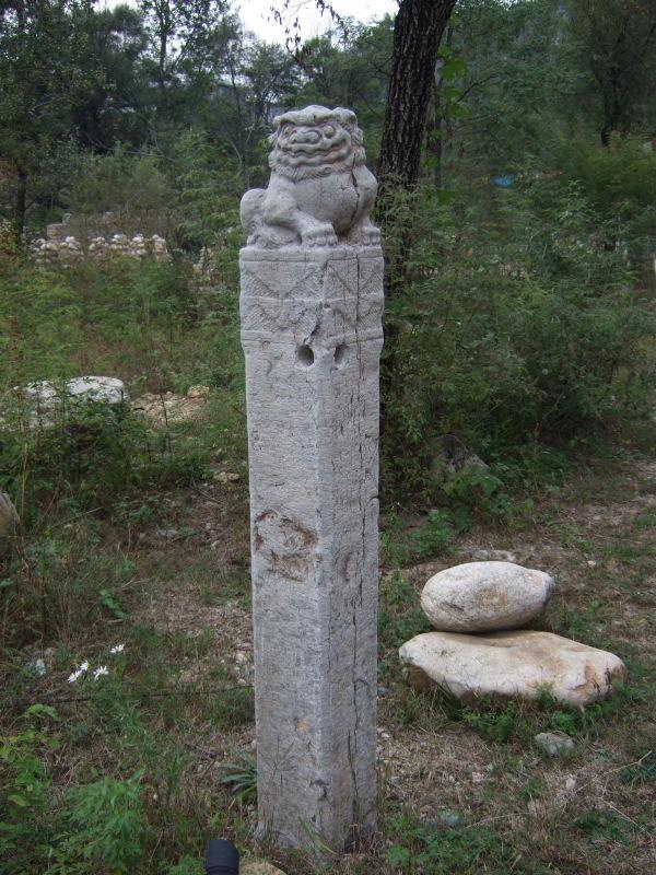 新紅資別荘馬栓石