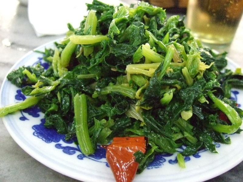 海碗居01芹菜葉