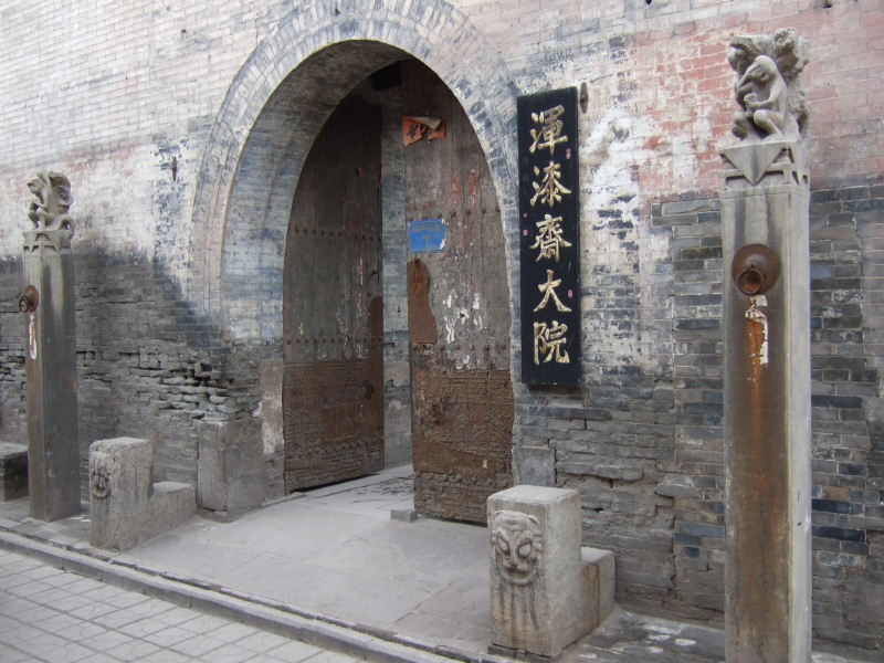 179冀玉崗旧居