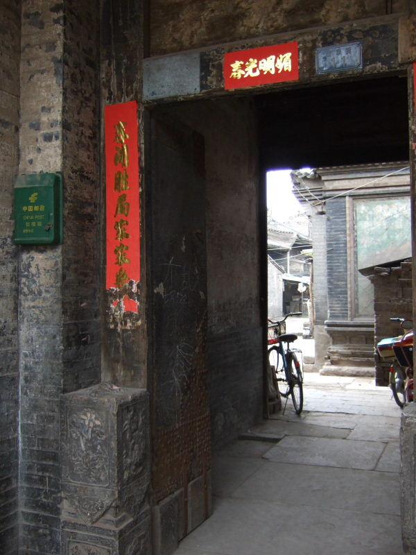 187範家街11号(高鴻昇旧居か)