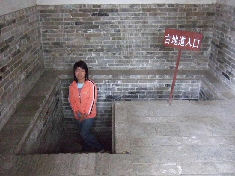 張壁地下道入口