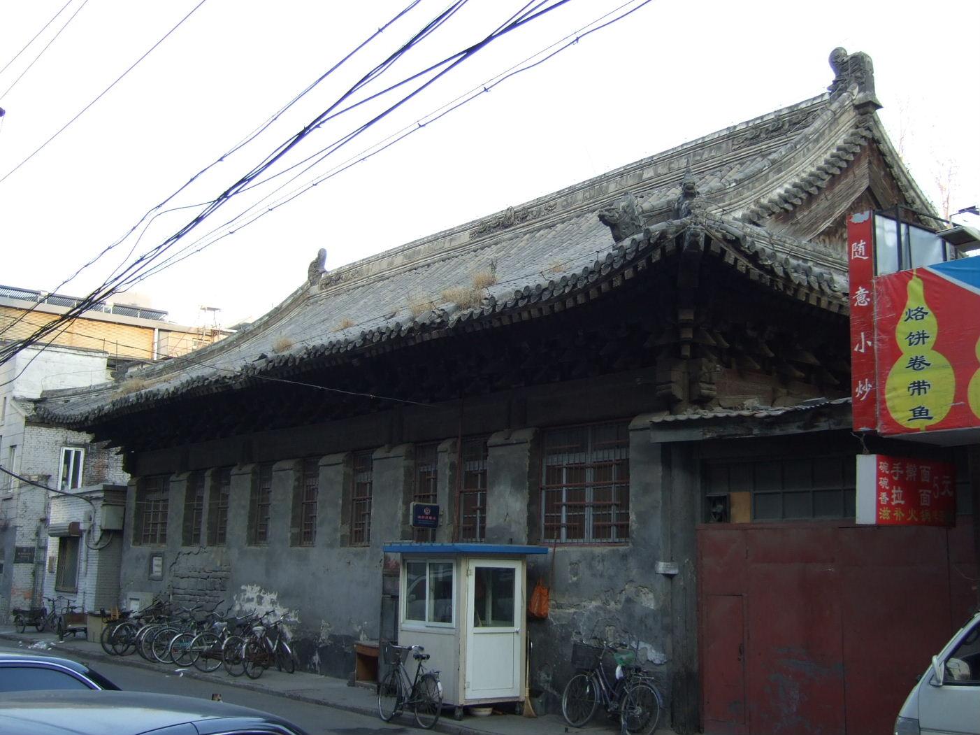 107寧郡王府