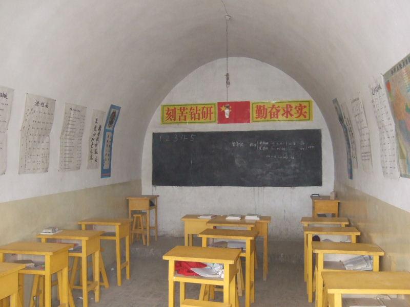 039李家山小学校