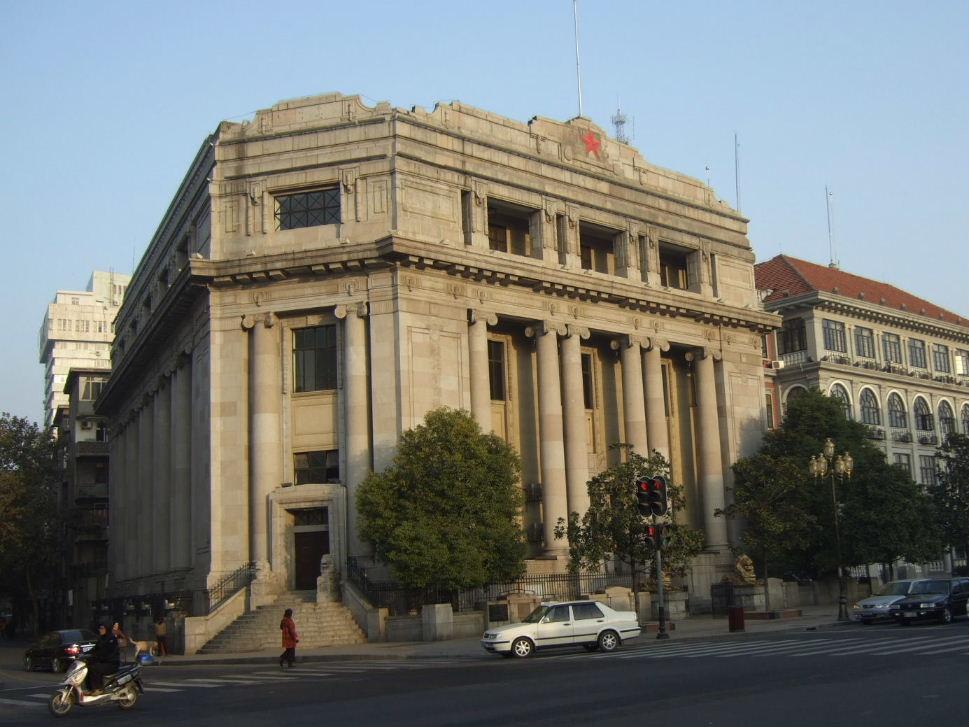 08旧横浜正金銀行