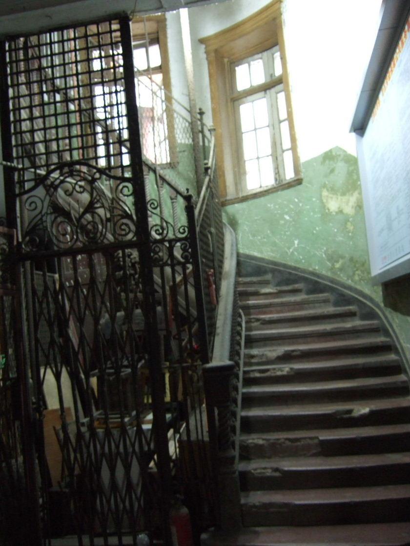 33保安洋行階段