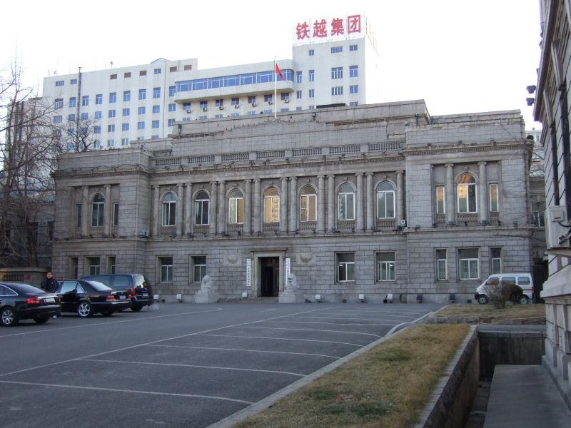 旧満鉄本社