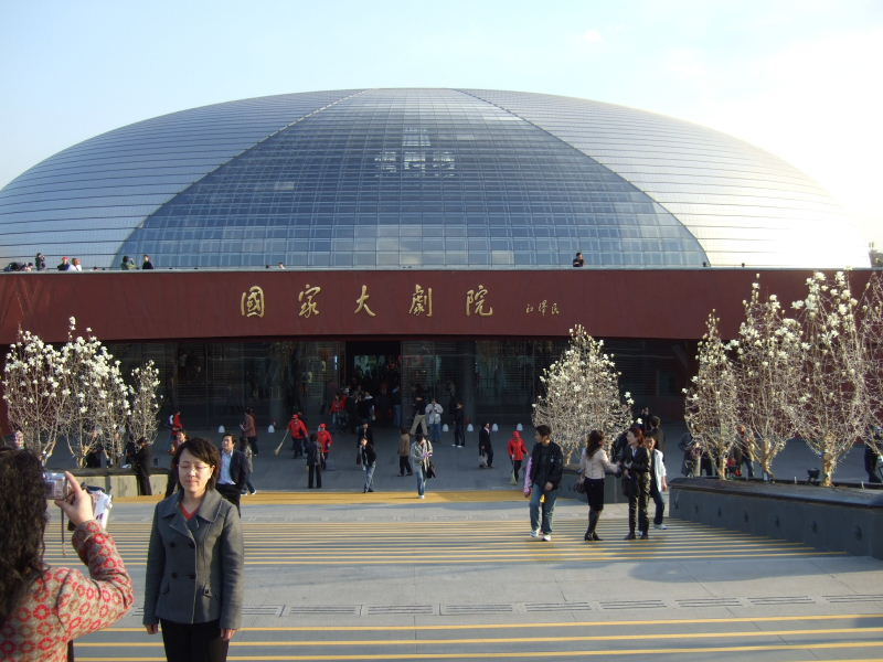 22国家大劇院南門