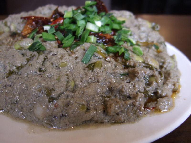 14麻豆腐