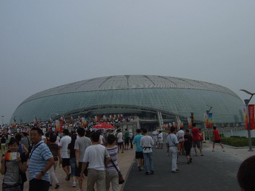 天津オリンピックセンター