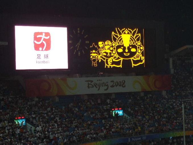 004サッカー男ARG-SER(13Aug)