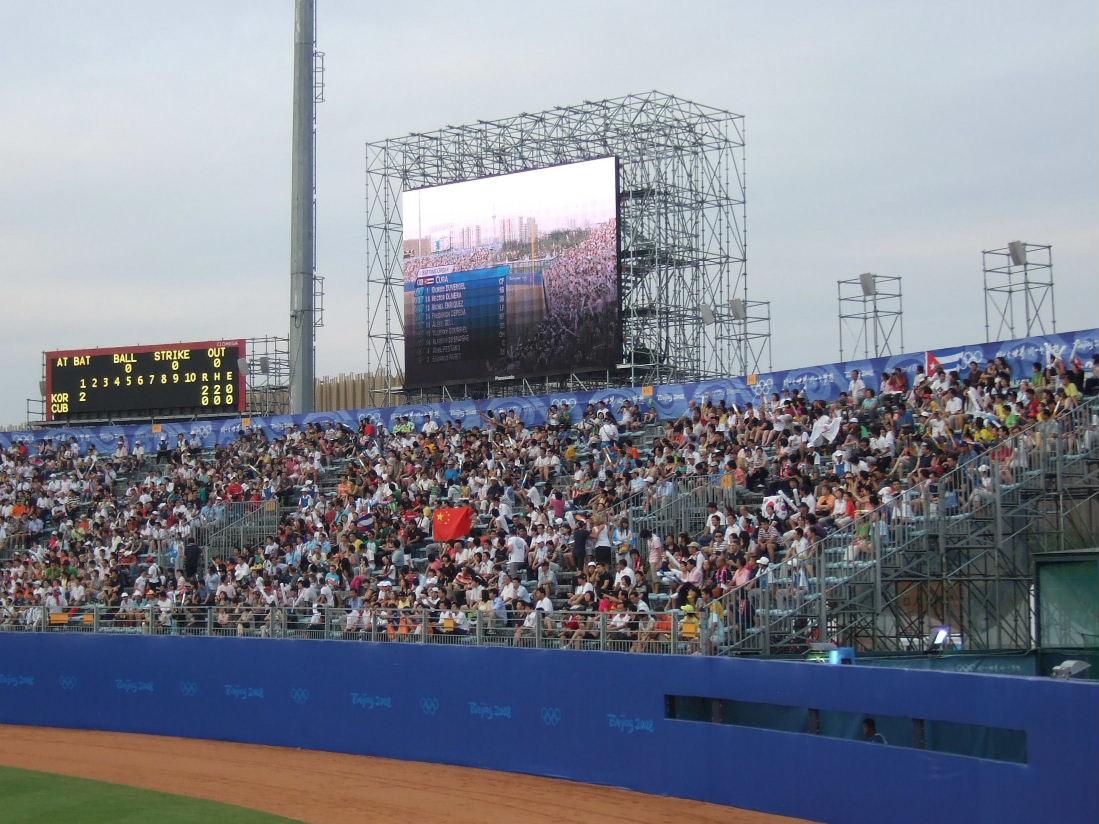 159野球決勝KOR-CUB(五ke松)