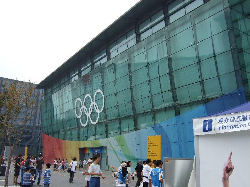 191国i家体育館