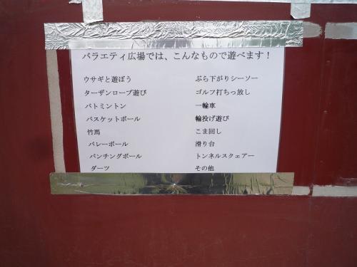 P1040638.jpg