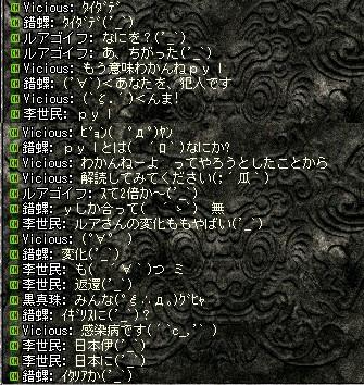 2005111501.jpg