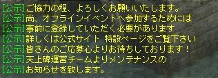 2005112103.jpg