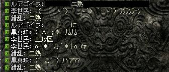 2005112202.jpg