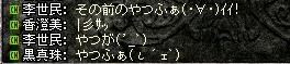 2005112203.jpg