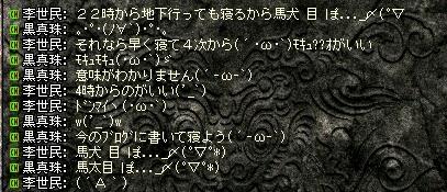 2005120701.jpg