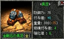2005122501.jpg
