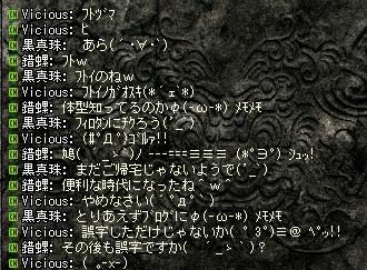 2006012901.jpg