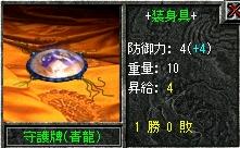 2006021801.jpg