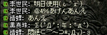 2006022202.jpg