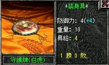 2006022301.jpg