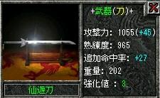 2006022701.jpg
