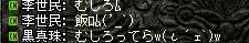 2006031702.jpg