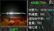 2006032201.jpg