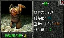 2006032604.jpg