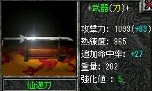 2006032605.jpg