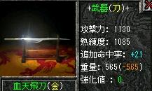 2006032801.jpg