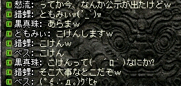 tomomii3.jpg
