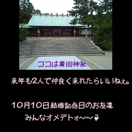 2005-10-10.jpg