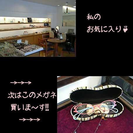 2005-11-7.jpg