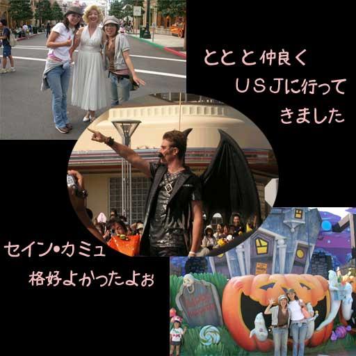 2005-9-30.jpg