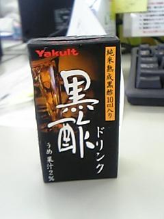 DVC00249.jpg