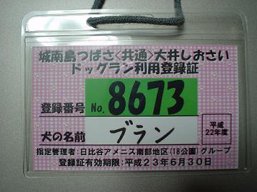 画像 004-w360
