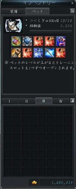 (^-人-^)