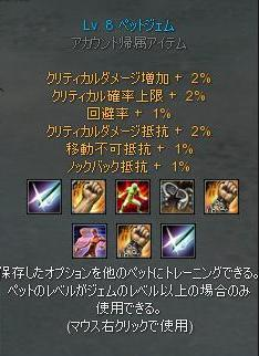 8-4.jpg