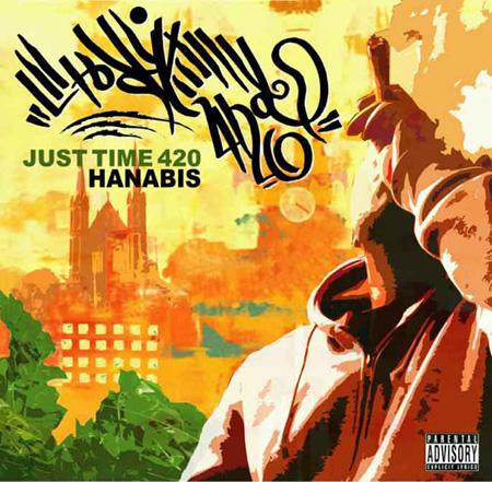hanabis420.jpg