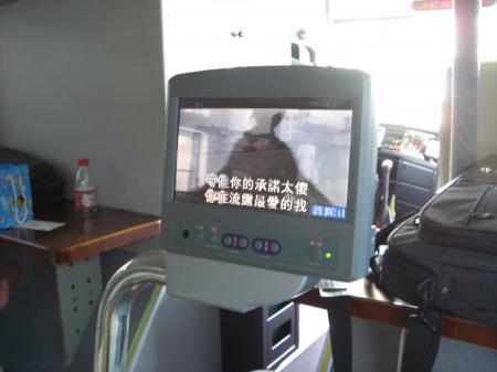 CIMG1518_convert_20080824205849.jpg