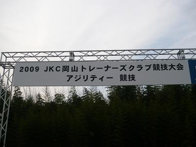 s-004_20090401202108.jpg