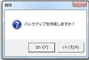 1d4c11f026a92c160c03-LL.png