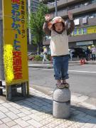 つつじ祭り7